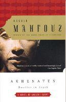 Akhenaten Dweller in Truth